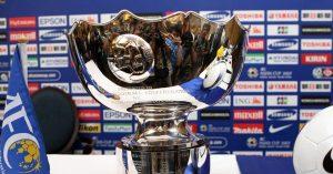 AFC Asian Cup 2019 Trophy
